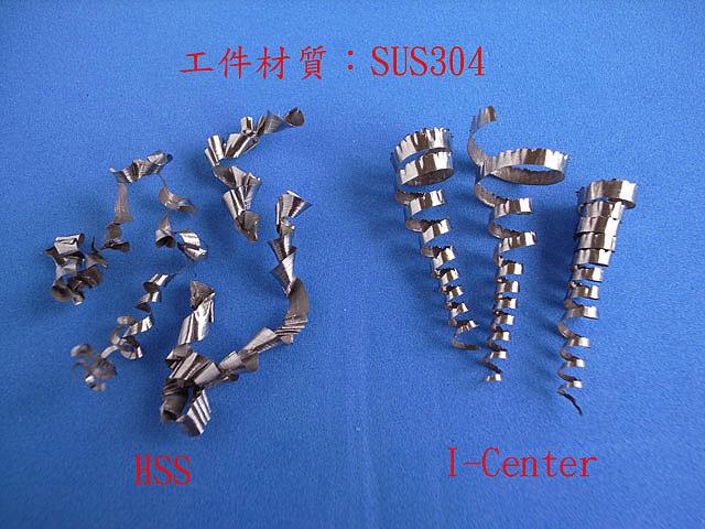 Nine9 耐久公司 i-center 加工不鏽鋼中心孔