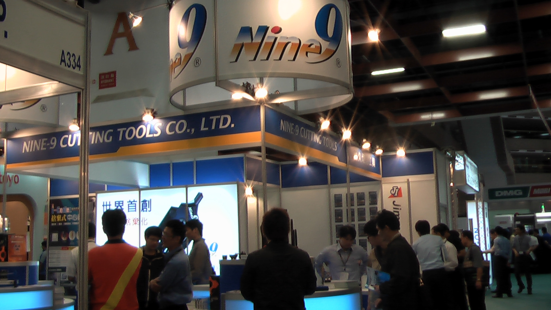 Nine9 耐久公司 2010台北展人潮